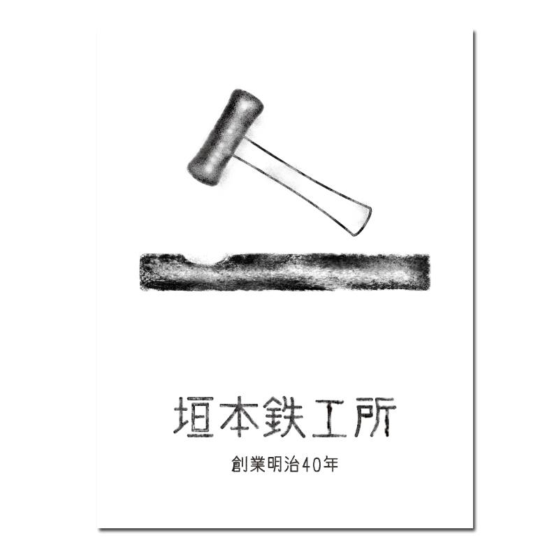 日本のかたち展 松屋銀座出展のお知らせ